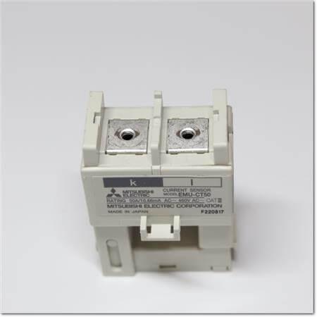EMU-CT400-A